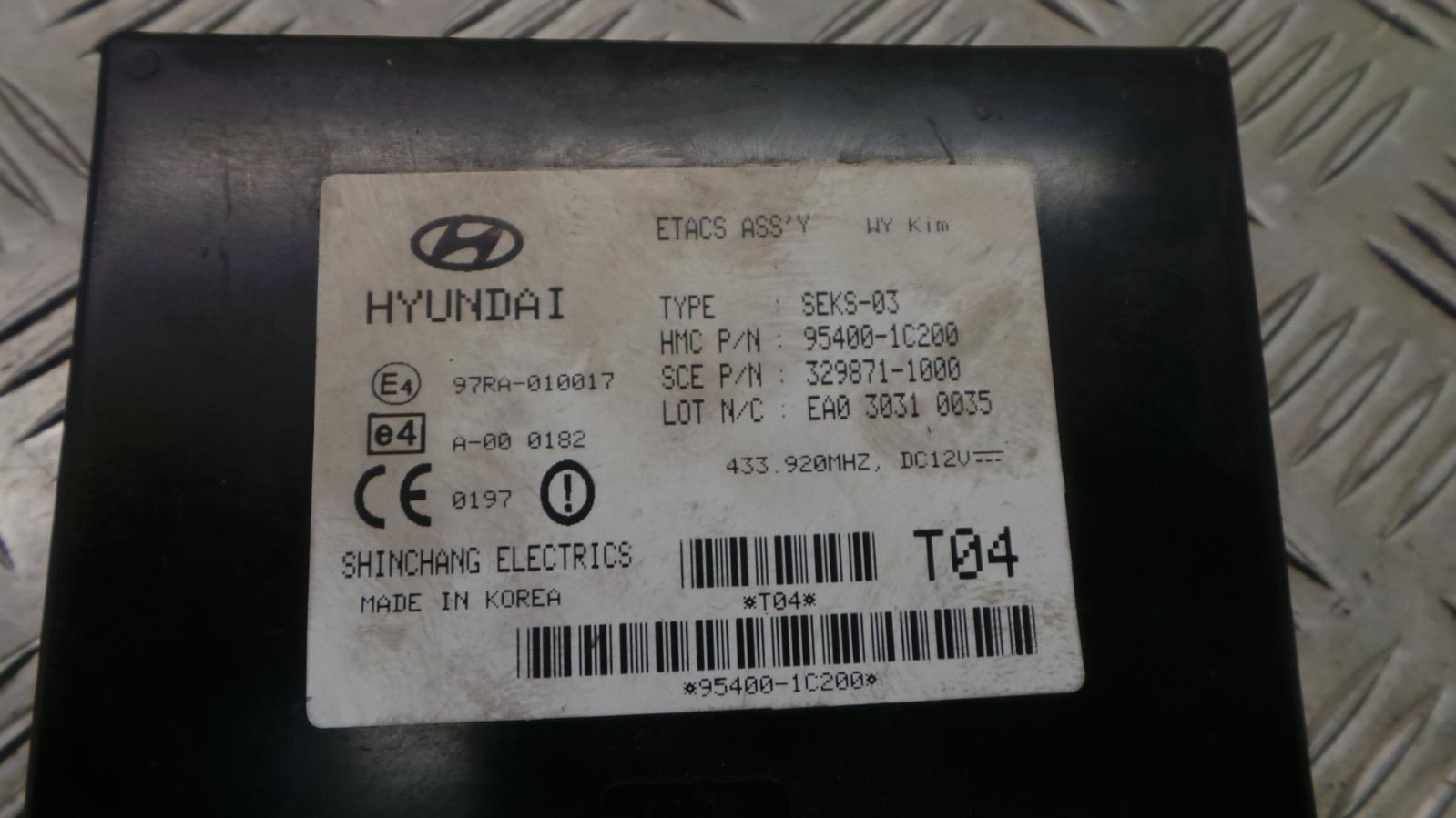 2003 Hyundai Getz 13 Petrol Manual Ignition Kit Engine Ecu Fuse Box 8 Of 12