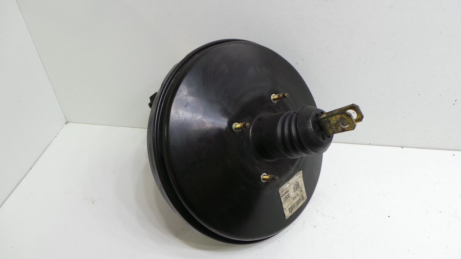 2006 ford mondeo mk3 2 0 tdci diesel bosch brake servo master cylinder ebay. Black Bedroom Furniture Sets. Home Design Ideas
